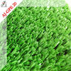 athletic track artificial grass