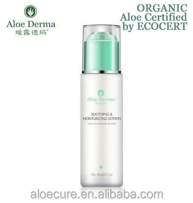 80ml Organic Cosmetics Aloe Vera Face <strong>Cream</strong> for Soothing