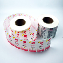 durable and cheap printing sticker labels used for cosmetic products