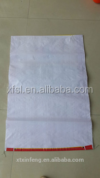 Hot Sale Biodegradable Plastic Used Woven Bag/Recycle White Bag for Flour,Seed,Rice,Wheat Bran,Corn,Feed,Food