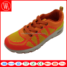sports air cushion shoes