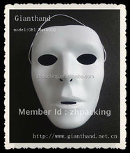 GH-1 hot sale 2015 whole sale white vacuum formed plastic mask