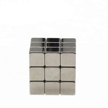 10X10X10mm super strong magnet rare earth magnetic cube