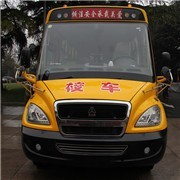 High safety yellow mini bus for sale