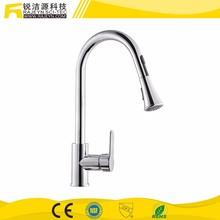 Popular UPC Standing Commercial Kitchen Swing Faucet With Sensitive Transducer