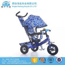 Model GW 7013G 2016 new style china cargo baby tricycle