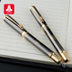 Chinese pen factory executive calligraphy pens business gift carved fountain pen with golden clip