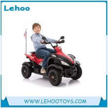 New arrival kids Electric Beach Cars ATV 12V Battery Operated Ride On Toys Car for children