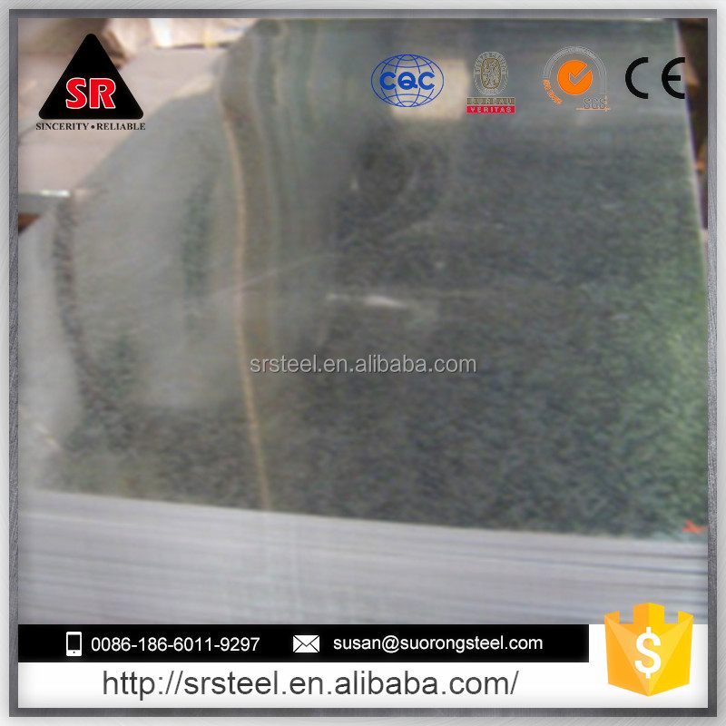 cold rolled galvanized steel plate