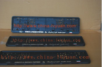 Car License Plate Frame (LY-E01)(LY-E03)