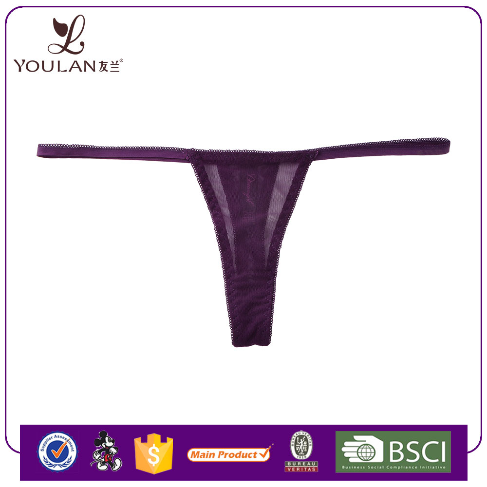 Design Your Own Band Women String Front Thong