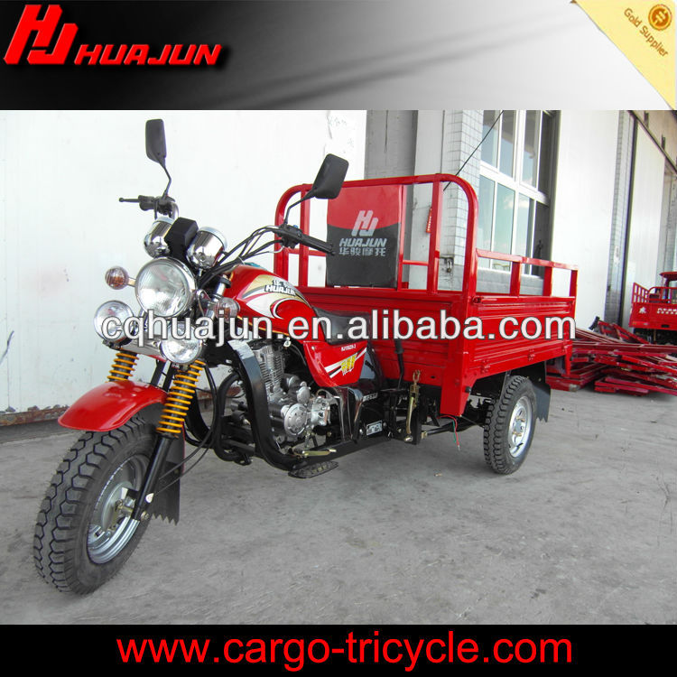 250cc Cargo Trike Scooters/Three Wheel Motorcycle for Adults