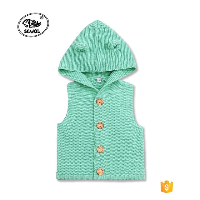 SWEOL winter warm kids sleeveless custom knit cardigan sweater with Benny bears ears hat