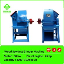 Factory Price Wood Sawdust Grinder/Wood Lump Crushing Machine/Wood Branch Crusher