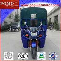 2014 Popular Hot Design Cheap Double Rear Wheel Strong Cargo 300CC Three Wheel Motorcycle