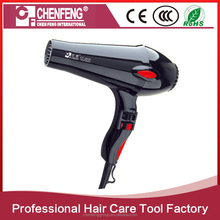 guangzhou private label home appliances cordless rechargeable electric hair dryer