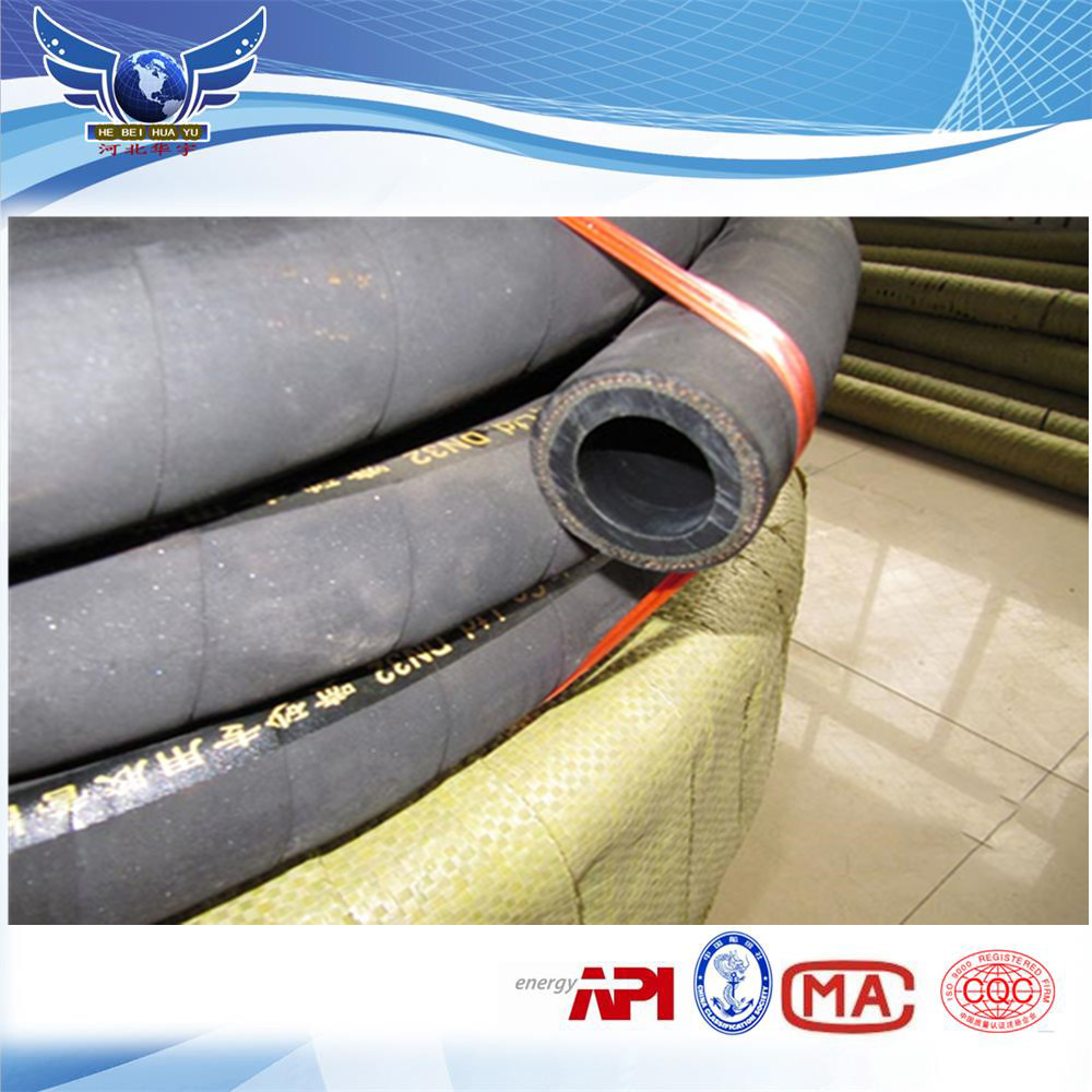 1 inch flexible pipes large diameter rubber sandblasting hose