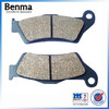High efficient brake pads with OEM brand,disc break shoe of the motorcycle part