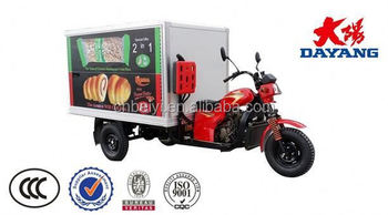 hot sale 4 stroke very cheap food tricycle