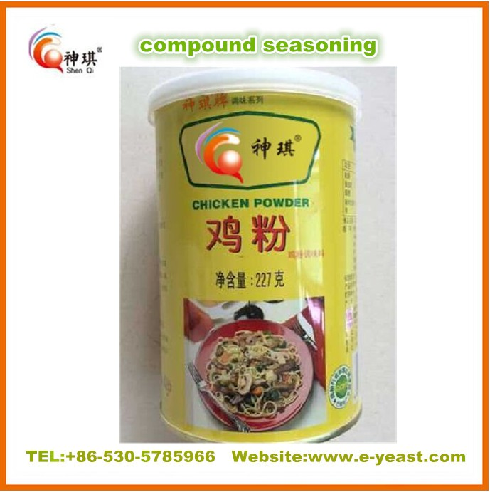 Super quality 4g 10g 15g 17g Soup chicken seasoning powder various flavor, bouillon cube/powder factory from China