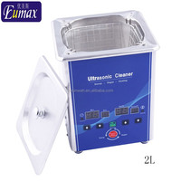 eumax Ultrasonic Cleaner SDQ020 dental equipment with heating and timer digital heated ultrasonic cleaner