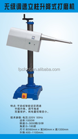 1RA Rasphing Machine for Prosthetics use , artificial Limb