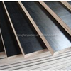 18mm Film Faced Plywood 18mm Shuttering