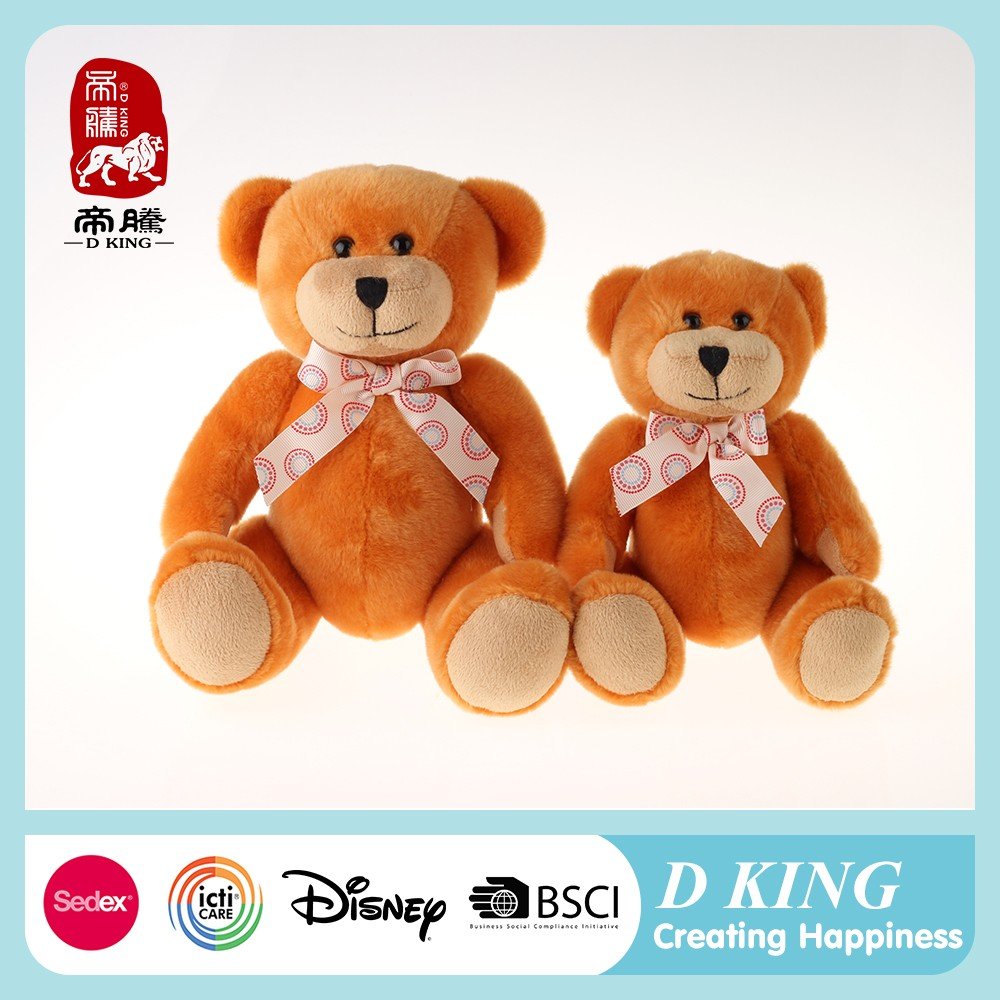China best price good quality plush bear toy for 200cm