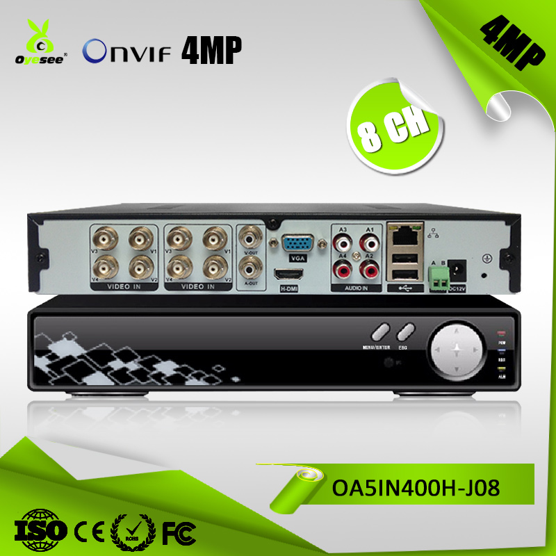 HOT SALES 4MP 8CH real time security AHD dvr for CCTV cameras Hybrid 5 in 1