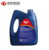 Fully Synthetic Motor oil 15w40