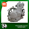 Lifan 250cc Electric Start Engine for Off-road Motorcycle