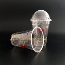 9oz 250ml disposable printing plastic pet bubble tea cup with logo printing