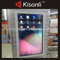 2016 Led Video Screen Vertical Digital Signage Wall Mounted Advertising Display