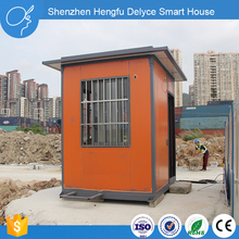 10ft small container ,mini container storage house sentry box