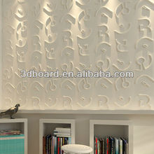Decorative tridimensional holographic wallpaper