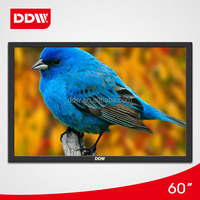 60 inch large square lcd cctv monitor
