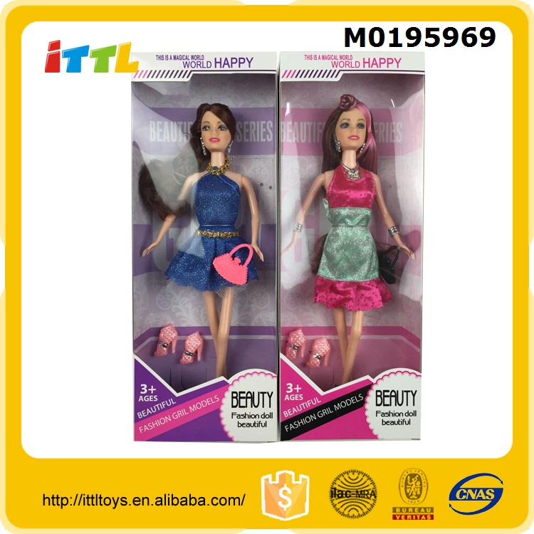 Toys For Girls Product : Most popular toys for kids girl toy doll fashion girls