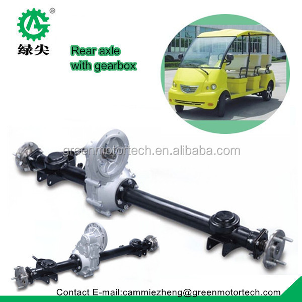 electric car rear differential axle rickshaw tricycle axles with gear box