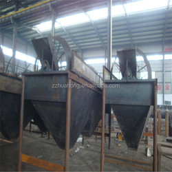 HUAHONG flexible high screening efficiency trommel sieve for lump coal and powder coal separation with best price