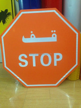 international reflective aluminum traffic stop sign
