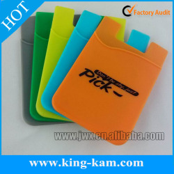 China Factory direct silicone cell phone wallet with 3m 300lse sticker