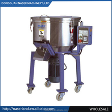 Small stainless steel tank plastic mixer machine to mix granule and pellet
