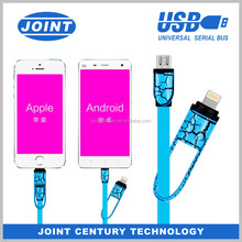 Flat Style 2 in 1 USB to Micro USB Cable with 8pin Connector for Data SYNC Power Charging