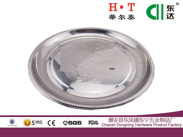 Stainless steel round embossed flower food and fruit <strong>plate</strong>
