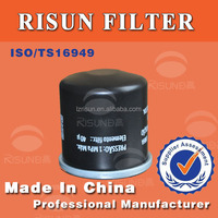 Janpan CNC Miller 109311 Lube filters for industry equipments lubrication