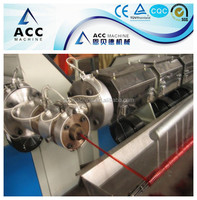 PVC Flexible Spiral Suction Hose Pipe Making Machine