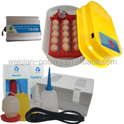 factory directly sale chicken egg incubator for duck goose quail incubator mini WQ-15