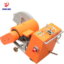 ZongSen 15KW Portable Concrete Floor Slab Cutter Concrete Road Cutting Saw Machine for Stone