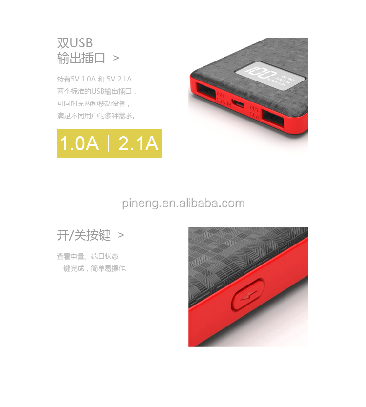 PN-963 10000mAh Latest Ultra-Slim High Quality Dual USB Portable Power Bank 10000mAh