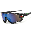 Professional Cycling Glasses Bike Casual Goggles